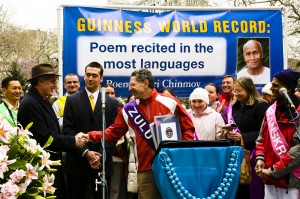 Ashrita being honoured by Guiness World Records for his 100st standing GWR